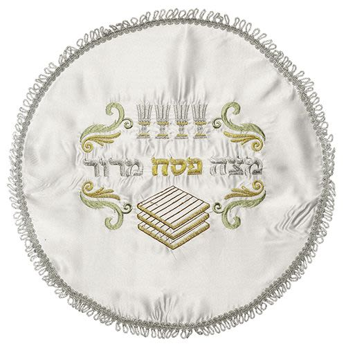 Passover Matzah Cover in Satin with Colored Embroidery