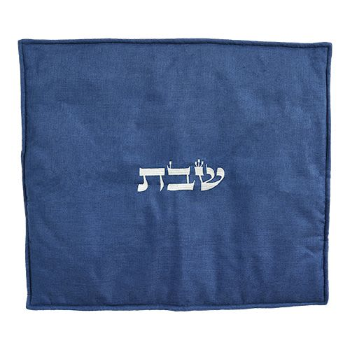 "Hot Plate Cover - Deep Blue with ""Shabbat"" Embroidered in White"