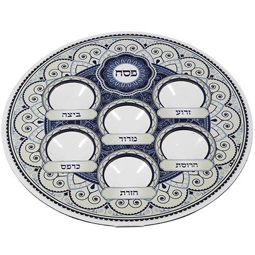 Decorative Blue Disposable Seder Plate
