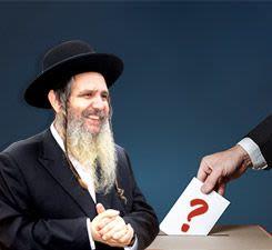 За кого голосует рав Аруш?