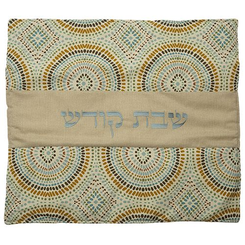 "Hot Plate Cover - Multicolored with ""Holy Shabbat"" Embroidered in Blue"