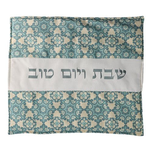 "Hot Plate Cover - Decorative Blue with ""Shabbat and Yom Tov"" Embroidered in Blue"