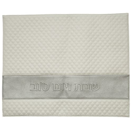 "Challah Cover in White-Silver Imitation Leather with Embroidered ""Shabbat and Yom Tov"""
