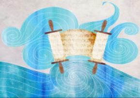 Miriam HaNeviah (the Prophetess)
