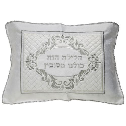 Embroidered Passover Pillow Case