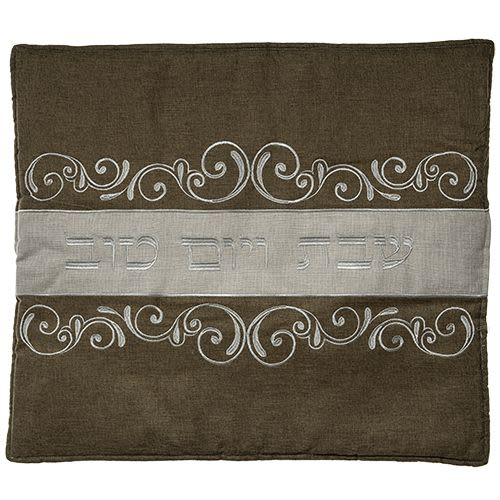 "Hot Plate Cover in Light Brown with ""Shabbat and Yom Tov"" Embroidery"