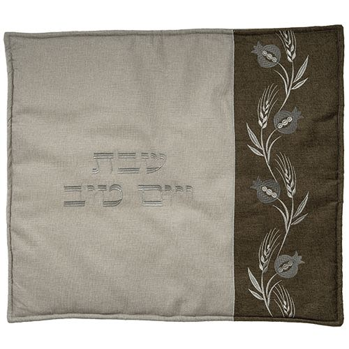 "Hot Plate Cover in Light Brown with ""Shabbat and Yom Tov"" Decorative Embroidery"