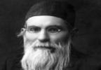 Rabbi Nosson Tzvi  Finkel - The Alter of Slobodka