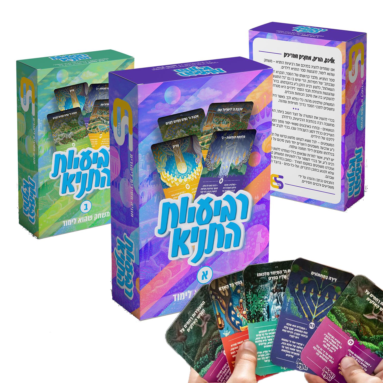 רביעיות התניא - משחק שהוא לימוד, להנגשת ספר התניא לילדים.