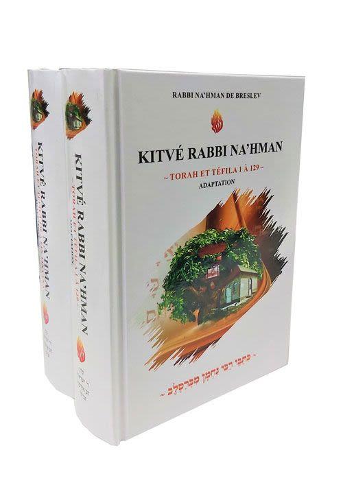 Kitvé Rabbi Na'hman-adaptation