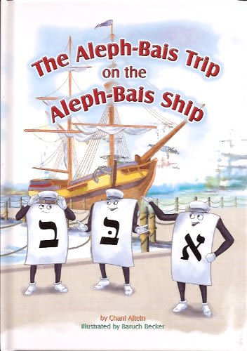 The Aleph Bais Trip on the Aleph Bais Ship