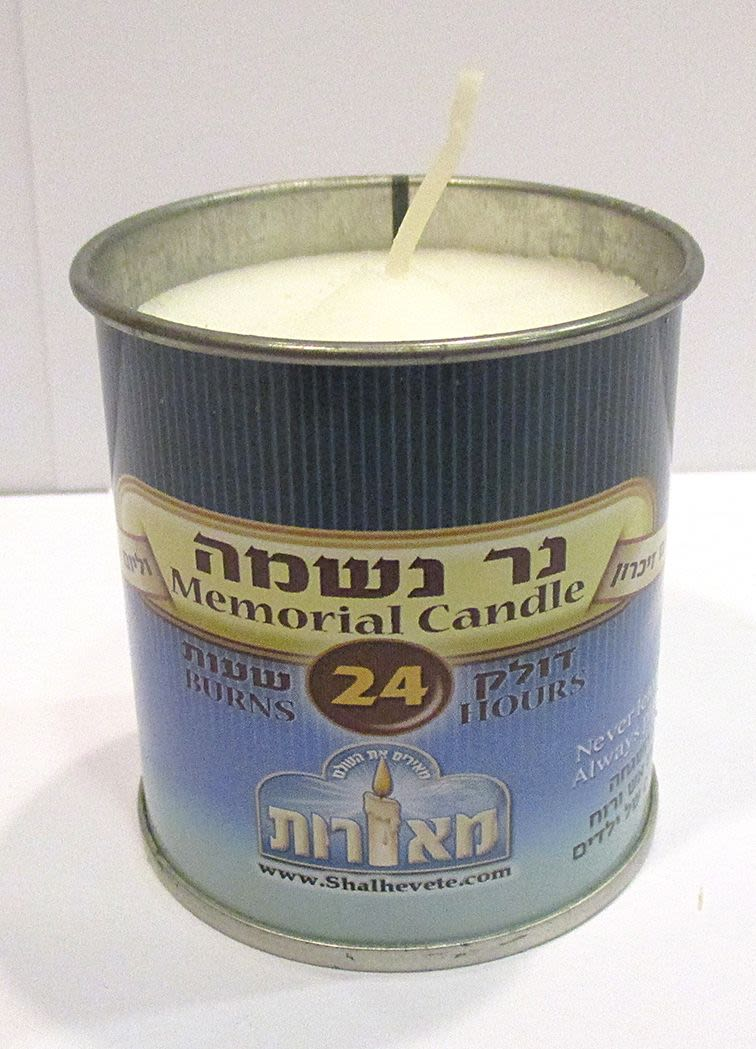 Нер нешама (поминальная свеча)   24 час