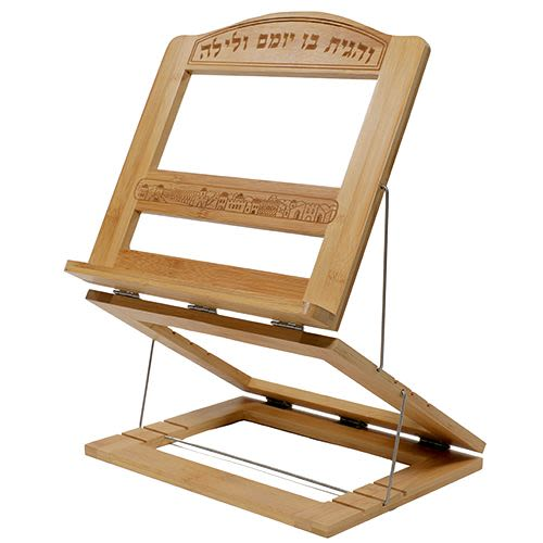 Book Stand in Wood, 3 Tiers, Image of Jerusalem