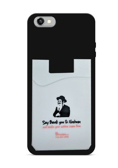 Silicone Cell Phone Case with Picture of Rav Arush