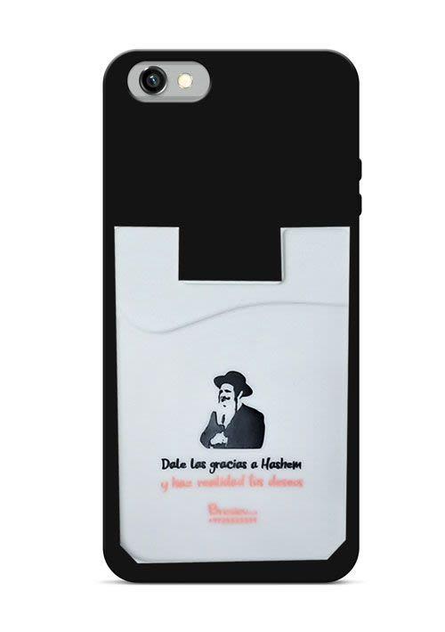 """Funda de silicona para el celular -""""Breslev Israel"""""""
