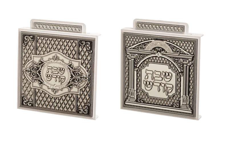 "Electric Outlet Covers in Silver Color - ""Shabbat Kodesh"""