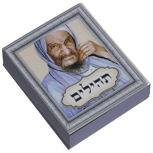 Book of Psalms in Book Holder with Picture of the Baba Sali