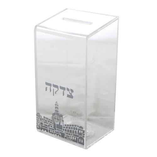 Charity Box of Plexiglass with Jerusalem Skyline