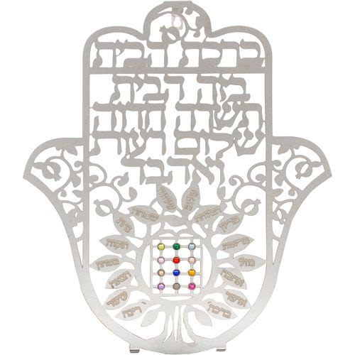 Blessing for the Home in Hebrew on Hamsa