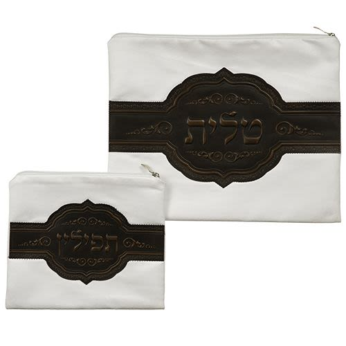 Tallit and Tefillin Set - White Imitation Leather with Bark Brown Band