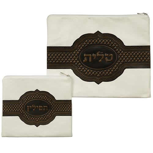 Tallit and Tefillin Set - Off-White Imitation Leather