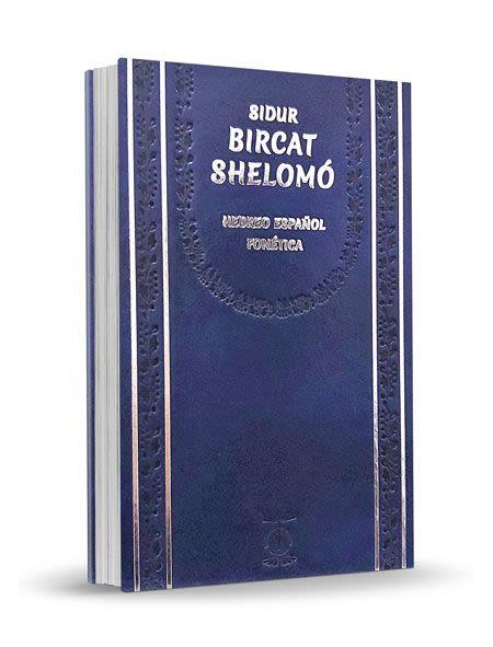 Sidur Bircat Shelomó - Formato pequeño
