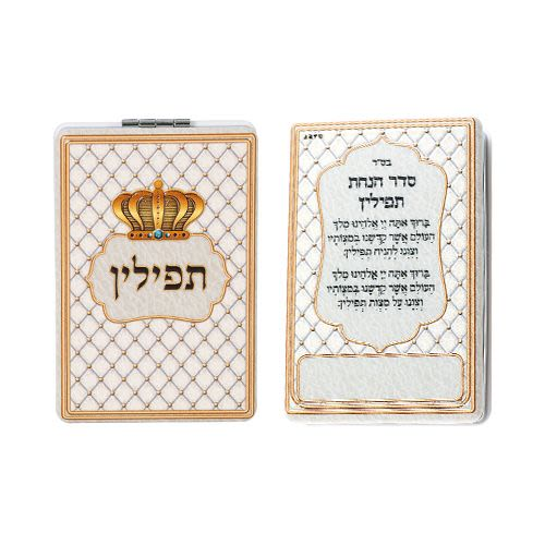 Mirror for Correctly Placing Tefillin - Decorative White Pattern