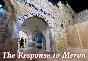 The Response to the Meron Tragedy