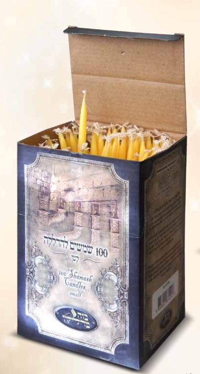 Shamash Candles - Small