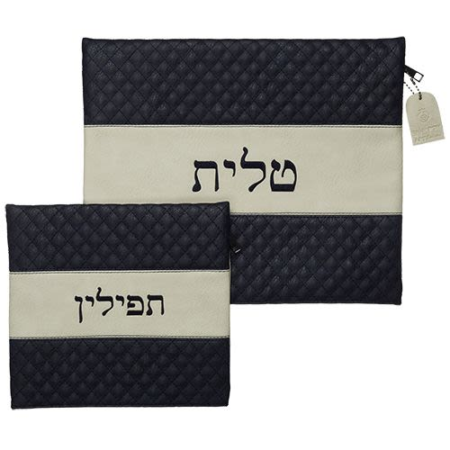 Tallit and Tefillin Set - Blue Imitation Leather with Cream-Colored Band