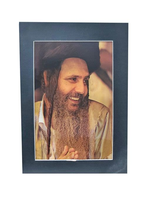 Three-Dimensional Image of Rabbi Shalom Arush