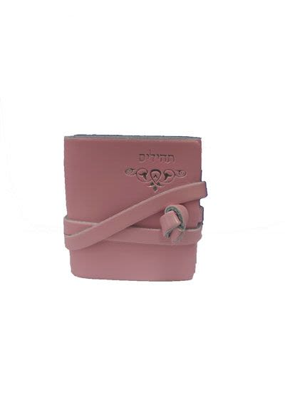 Book of Psalms - Pocket-size in Pink Imitation Leather
