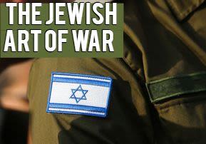 The Jewish Art of War