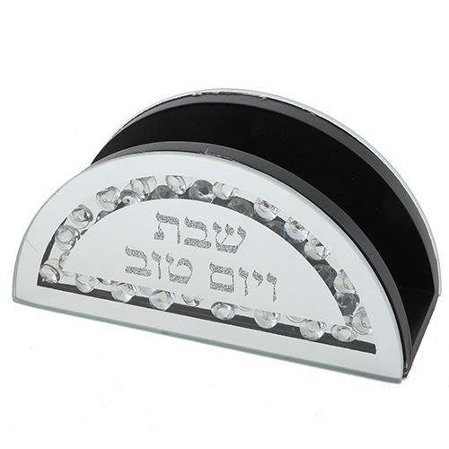 "Glass Napkin Holder with ""Shabbat and Yom Tov"" Inscribed"
