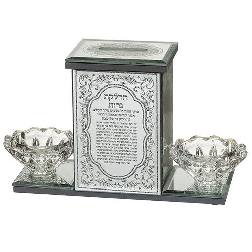 Charity Box with Two Glass Candlestick Holders