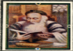 Rabbi Yaacov ben Meir - Rabbeinu Tam
