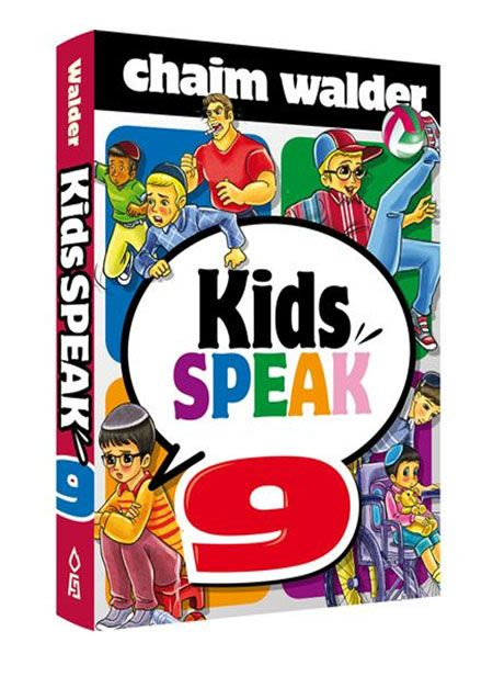 Kids Speak - 9