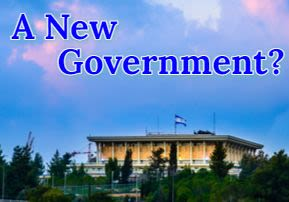 The Government of Change