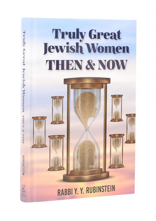 Truly Great Jewish Women THEN & NOW