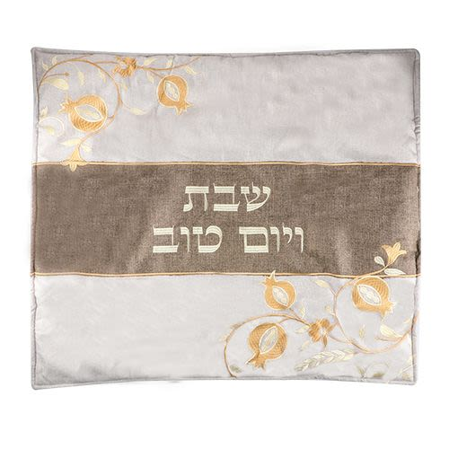"""Hot Plate Cover - Decorative Brown with """"Shabbat and Yom Tov"""" Embroidered in Blue"""