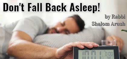 Don't Fall Back Asleep!