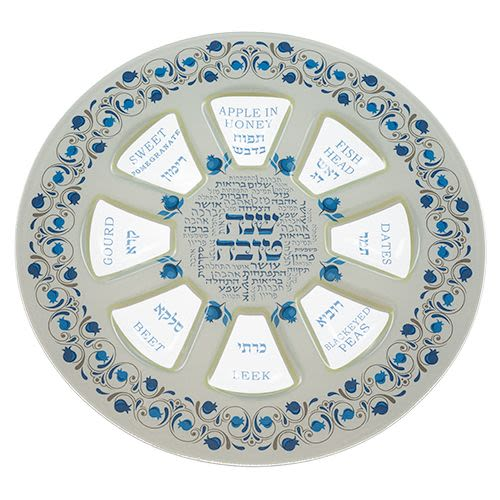 Rosh Hashana Plate for All Simanim - Glass with Blue Decorations