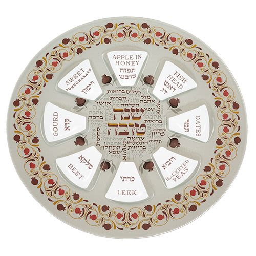 Rosh Hashana Plate for All Simanim - Glass with Red-Brown Decorations
