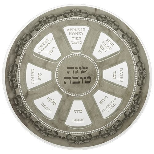 Rosh Hashana Plate for All Simanim - Glass with Decorative Design