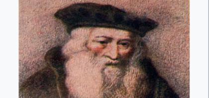 Rabbi Yaakov ben Asher - Baal HaTurim