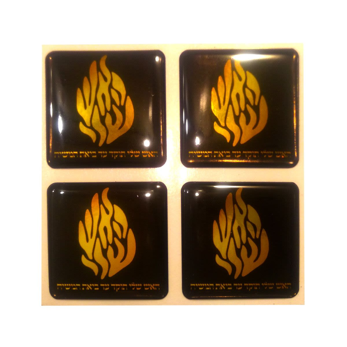 """Stickers - """"My Fire"""", Gold Color, Set of 4"""