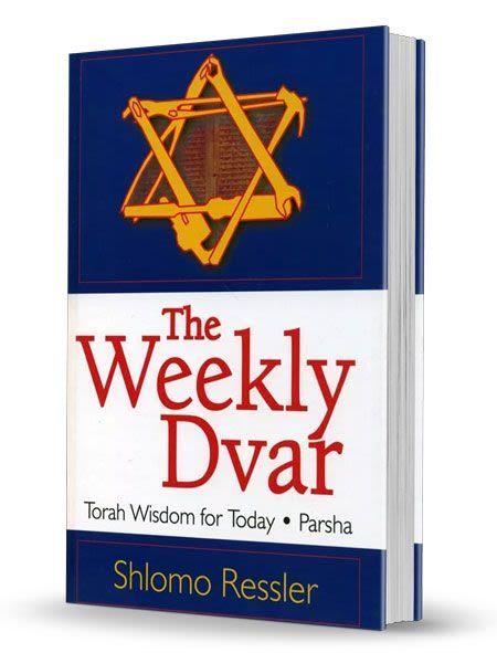 The Weekly Dvar