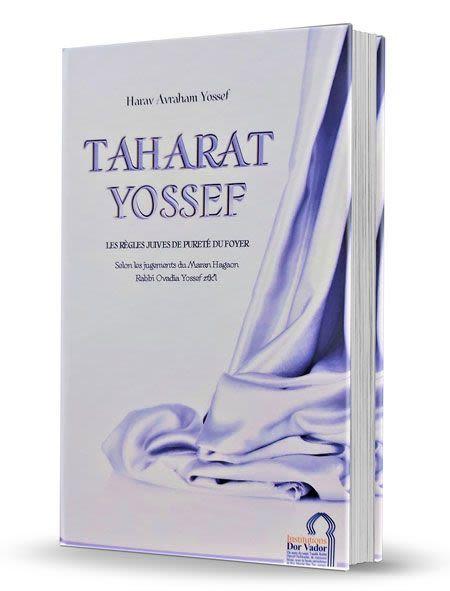 Taharat Yossef