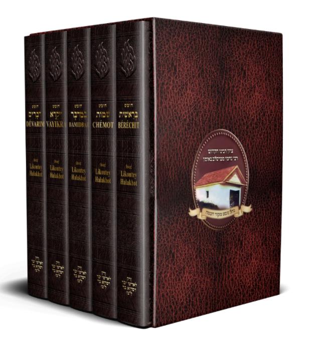 Ensemble des 5 livres avec Likoutey Halakhot - Chaleur