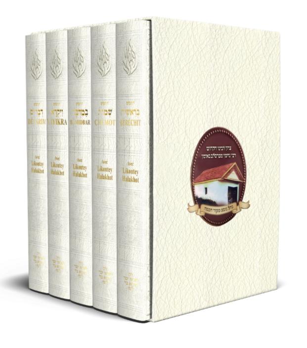 Ensemble des 5 livres avec Likoutey Halakhot - Couleur beige